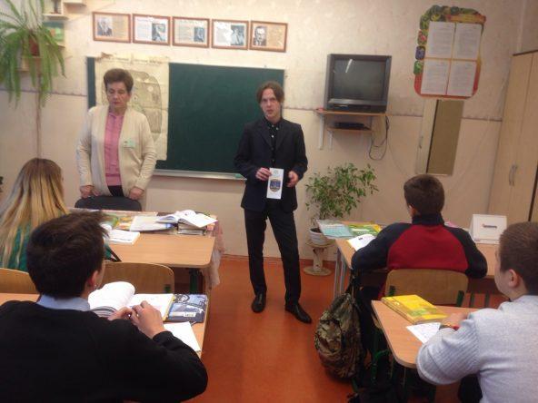 Профорієнтаційна робота у школі № 127 міста Києва