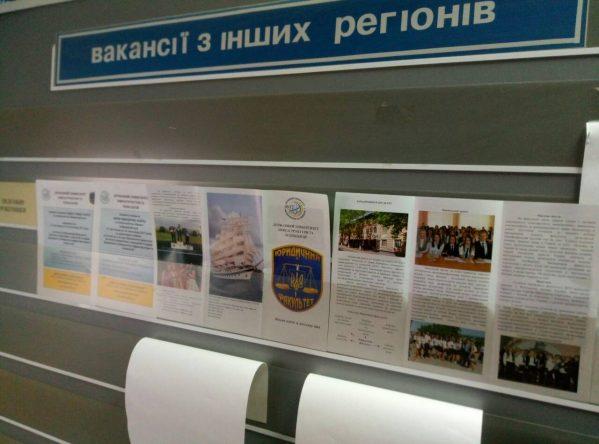 Юридичний факультет ДУІТ з профорієнтацією в Оратівському районні Вінницької області