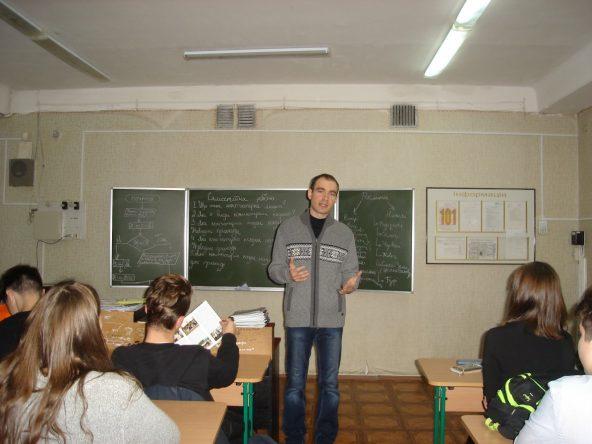 Профорієнтаційна робота у Київській гімназії № 287
