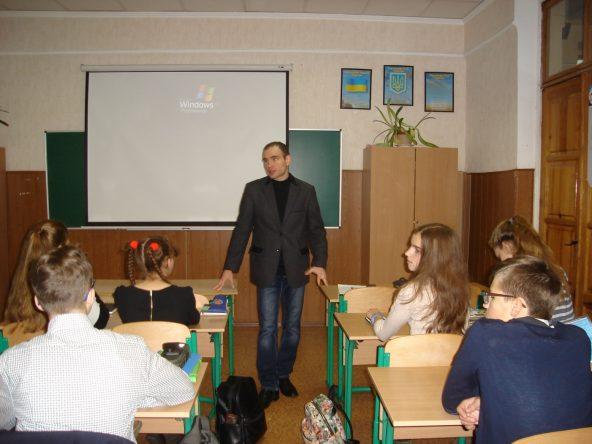 Профорієнтаційна робота зі старшокласниками