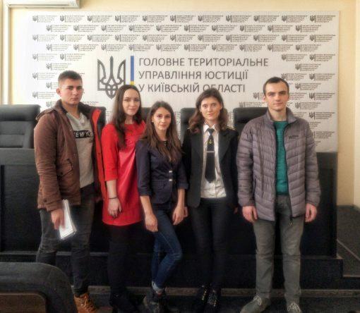 День відкритих дверей у приміщенні Головного територіального управління юстиції у Київській області