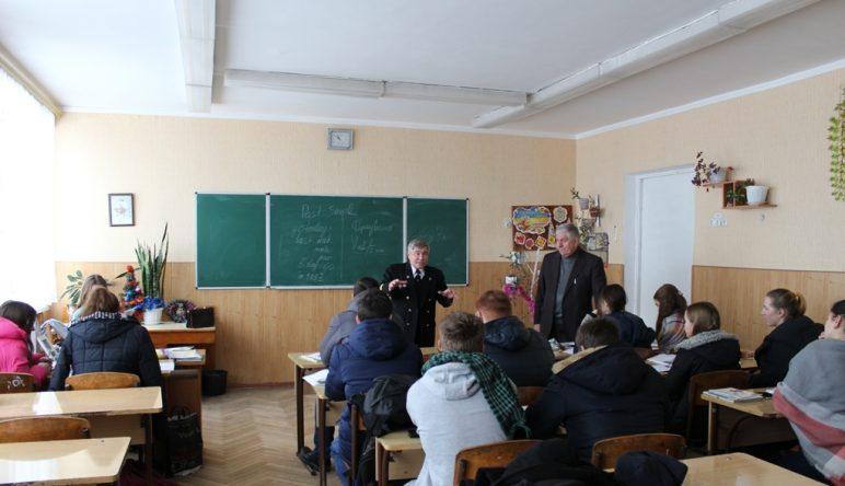 Профорієнтаційна робота у Требухівській загальноосвітній школі Броварського району Київської області