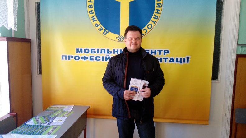 «Ярмарка професій -2018» в приміщенні ДПТНЗ «Бородянський гуманітарно- аграрний ліцей»
