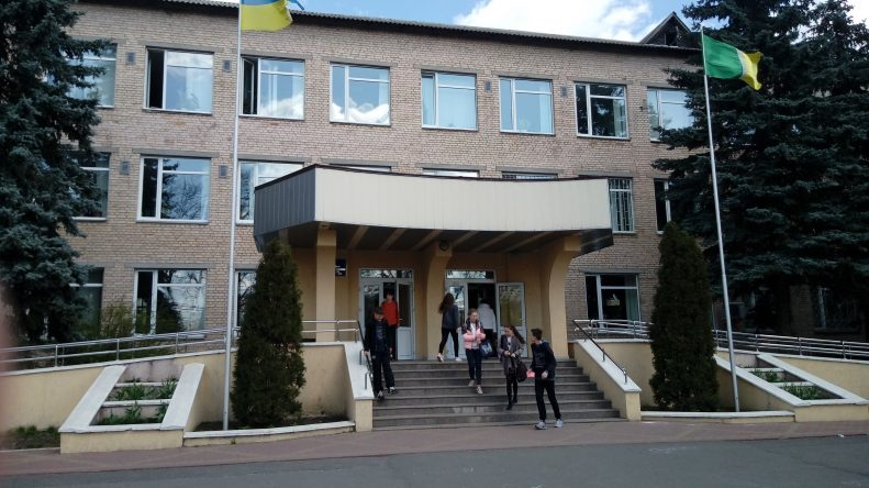 Профорієнтаційна робота у Бучанській загальноосвітній школі Київської області
