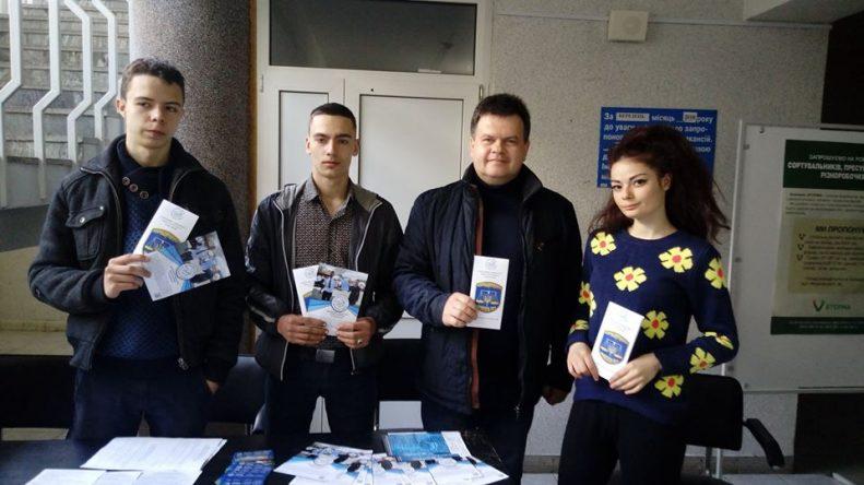 Ярмарка професій організована Броварським міськ-районним центром зайнятості.