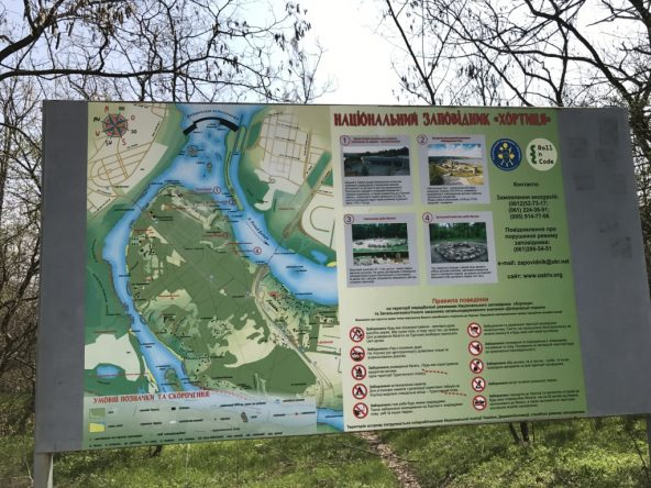 Екскурсія на територію історико-культурного комплексу «Запорізька Січ»