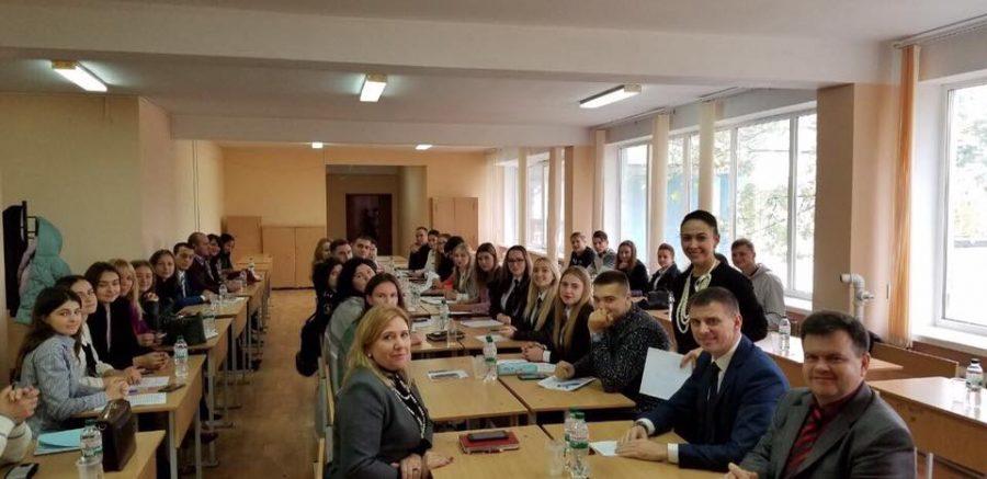 Всеукраїнська науково-практична конференція для студентів та аспірантів СУЧАСНИЙ СТАН ТА ПЕРСПЕКТИВИ РОЗВИТКУ ПРАВОВОЇ НАУКИ УКРАЇНИ В УМОВАХ СЬОГОДЕННЯ