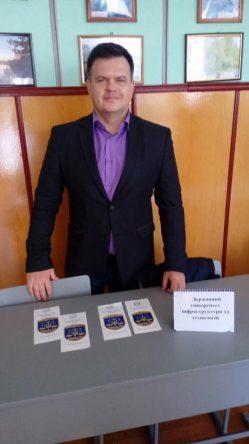 Ярмарка професій в Бородянському районні.