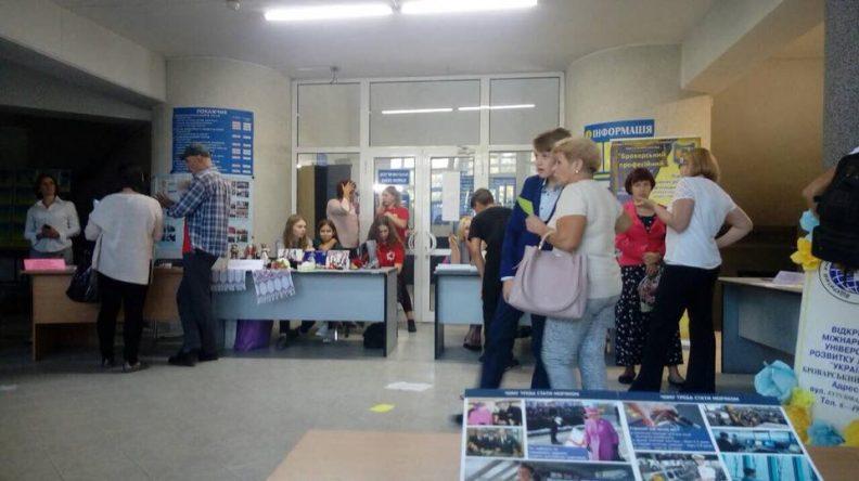 Ярмарка професій в Броварському міськрайонному центрі зайнятості.