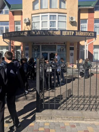 Профорієнтаційний захід у Бориспільському центрі зайнятості «ЯРМАРОК ПРОФЕСІЙ»