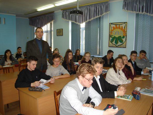 08.11.2018 року відбувся захід з профорієнтації у школах №304, №50,  №288  м.Києва
