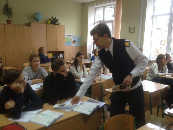 Тематична бесіда в школах № 112 та № 37.