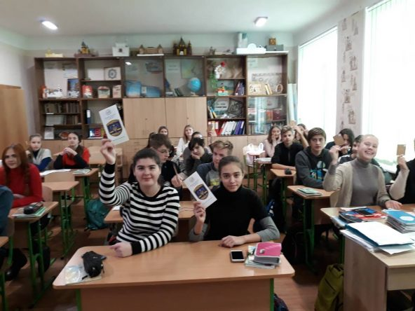 Озель Віталіна Іванівна з профорієнтаційною роботою в ЗОШ №96 м.Києва
