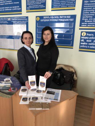 Ярмарка професій у Бориспільському центрі зайнятості